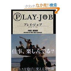 Play_Job
