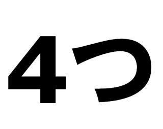 ピクチャ 26